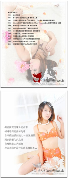【三浦康只】玫瑰佳人B~E罩杯內衣四套組(共4色5) 5980.jpg