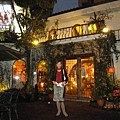 微風棕呂櫚咖啡廳003.jpg