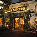 微風棕呂櫚咖啡廳002.jpg