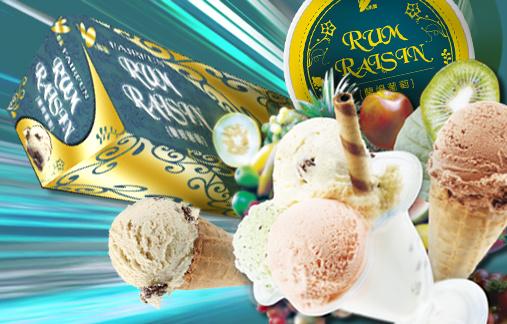繽紛歡樂美味的小美冰淇淋世界