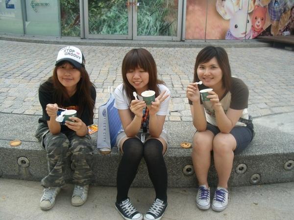 姐妹淘都來吃冰淇淋~
