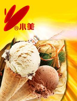 小美冰淇淋