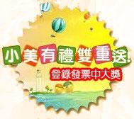 2010-05-19_002026.jpg