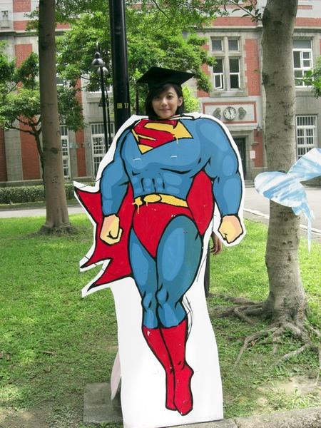 超人也畢業了