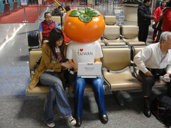 赫然發現一枚柿子人
