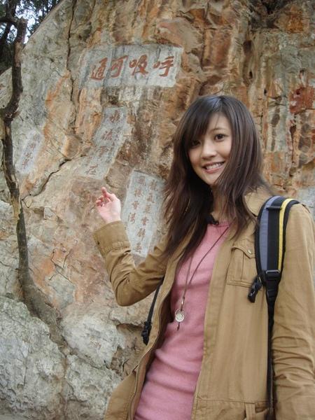 崖壁上刻滿了古人對溫泉的感受與抒情