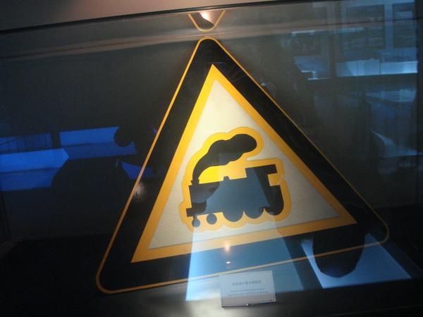 可愛的火車標誌