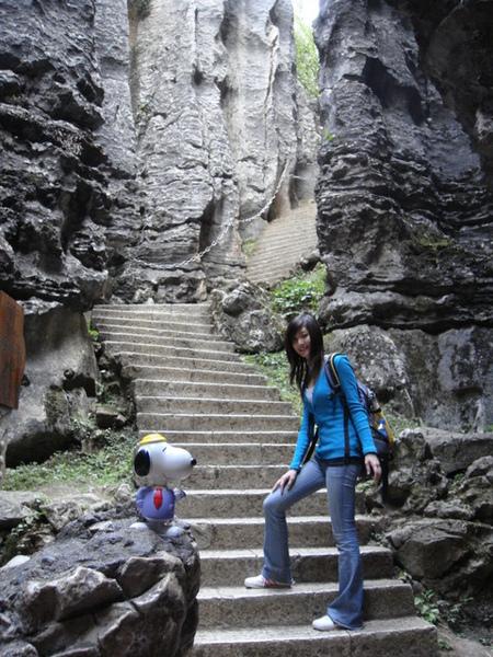 沒想到石林也有這麼多樓梯要爬
