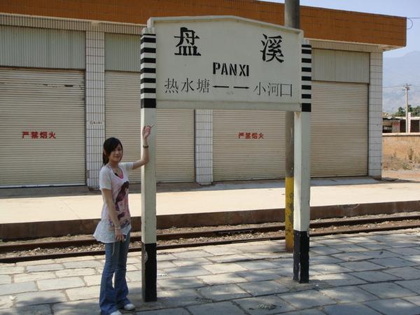 偶爾經過幾個站需要停車等其他貨車通過