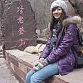 隋煬帝的女兒在這裡跨虎登山