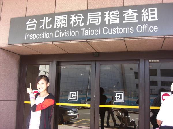 順利抵達台北桃園中正國際機場