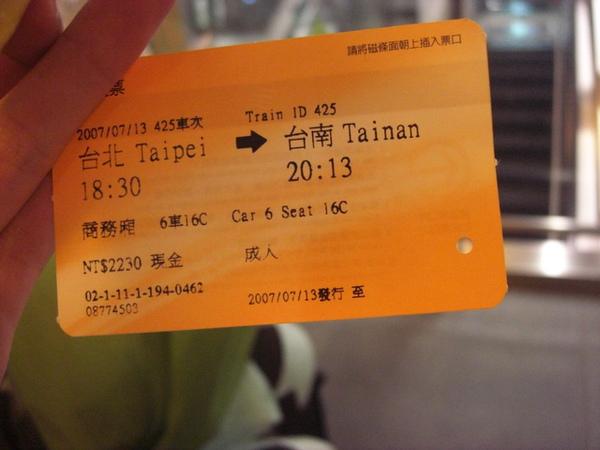 搭車回台北後又馬上