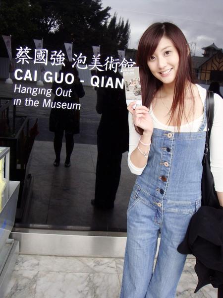 傳說中的蔡國強泡美術館