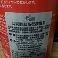 活氧胜肽晶瑩護髮素-背.jpg