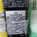 活氧胜肽-精華