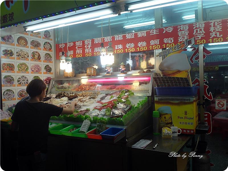 布袋魚市10.jpg