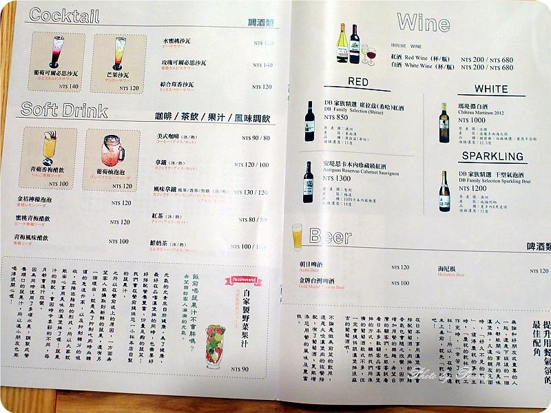 山本菜單4.jpg