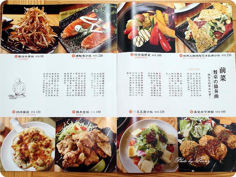 山本菜單3.jpg