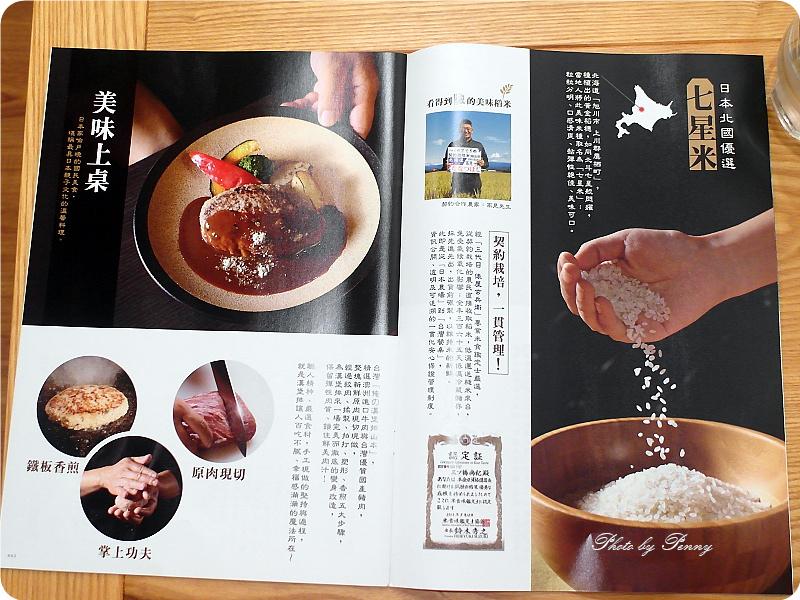 山本菜單5.jpg