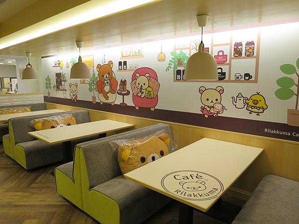 《新店情報》台北東區拉拉熊主題咖啡館Rilakkuma Café 9/1起試營運,8/28開放電話預約首日,多日時段已訂位額滿