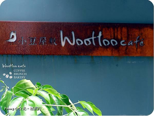 WOOHOO73.jpg