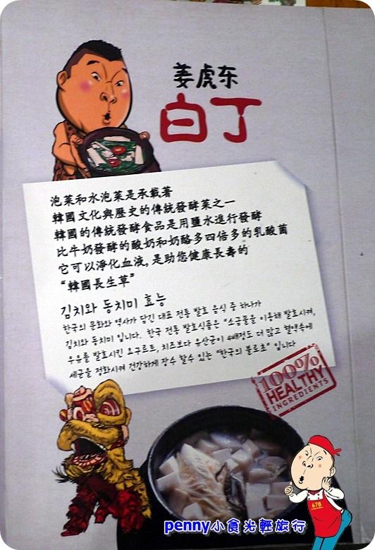 姜虎東05.jpg