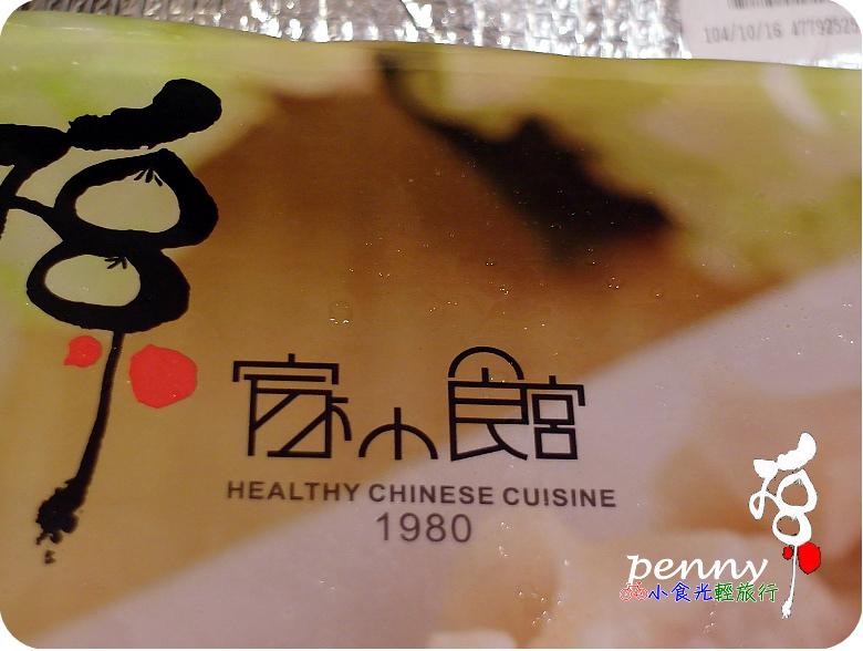 孫家小館大水餃07.jpg