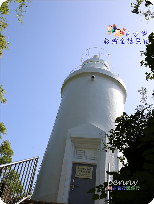 小琉球白沙灣彩繪童話民宿204.jpg