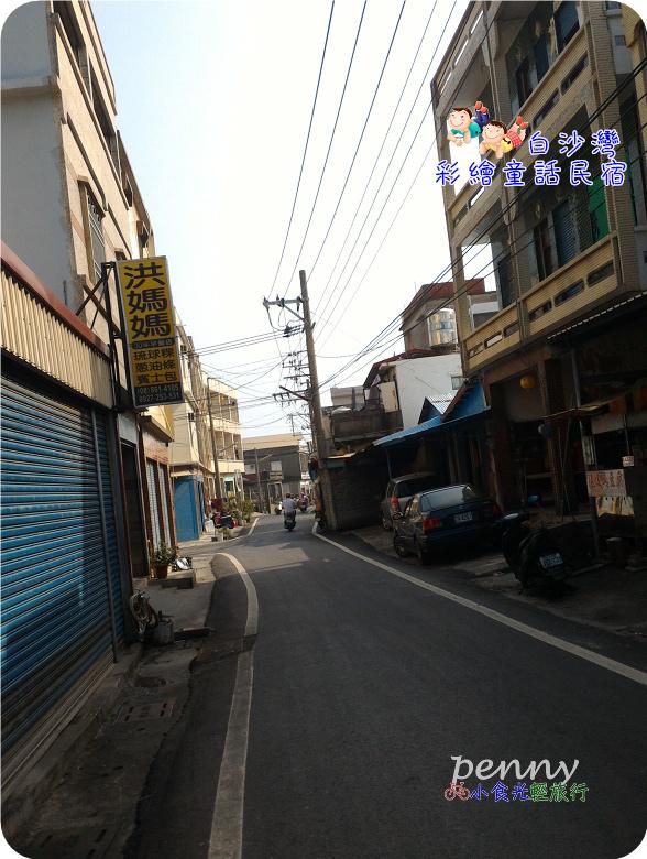 小琉球白沙灣彩繪童話民宿227.jpg