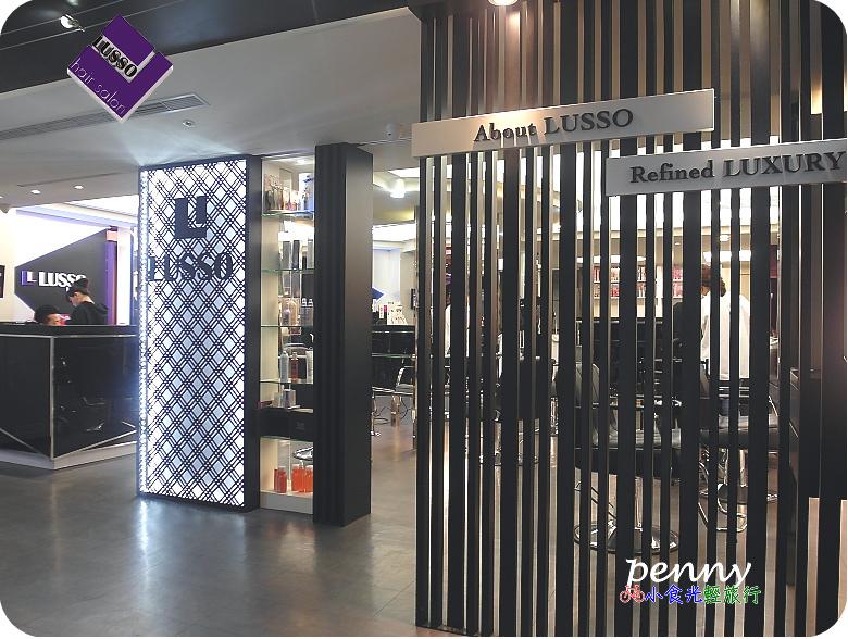 Lusso Hair 2店03.jpg