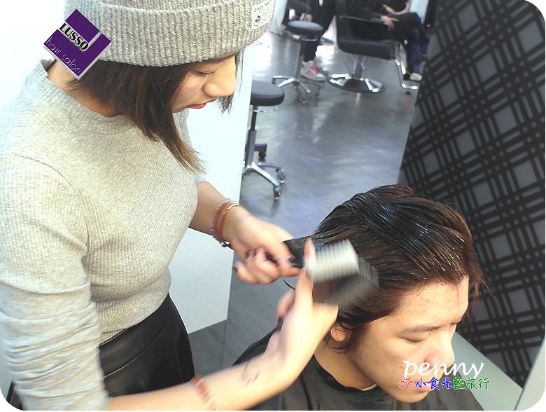 Lusso Hair 2店40.jpg