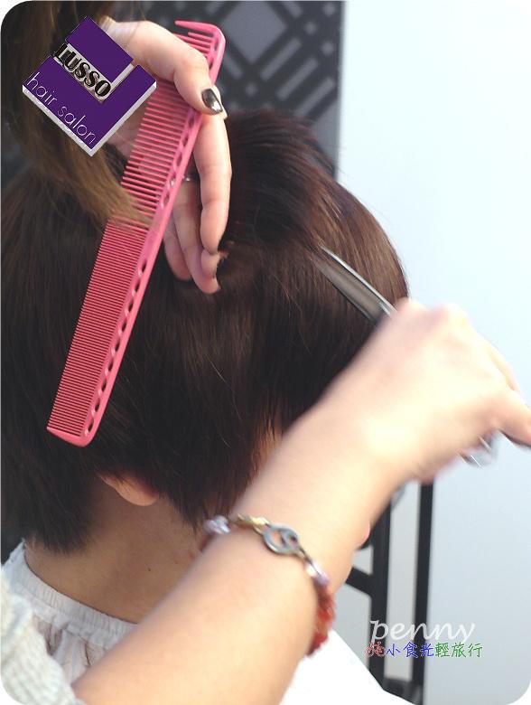 Lusso Hair 2店77.jpg