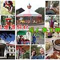 01泰雅渡假村首圖