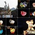 泰雅渡假村園區燈飾