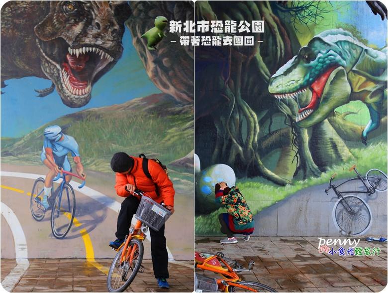恐龍公園0.jpg