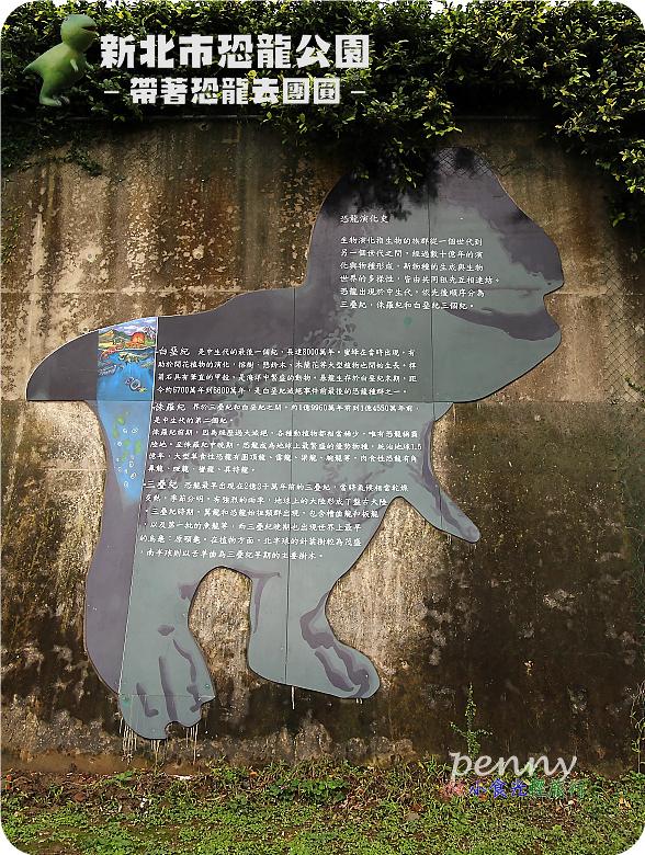 恐龍公園024.jpg