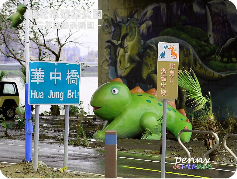 恐龍公園025.jpg