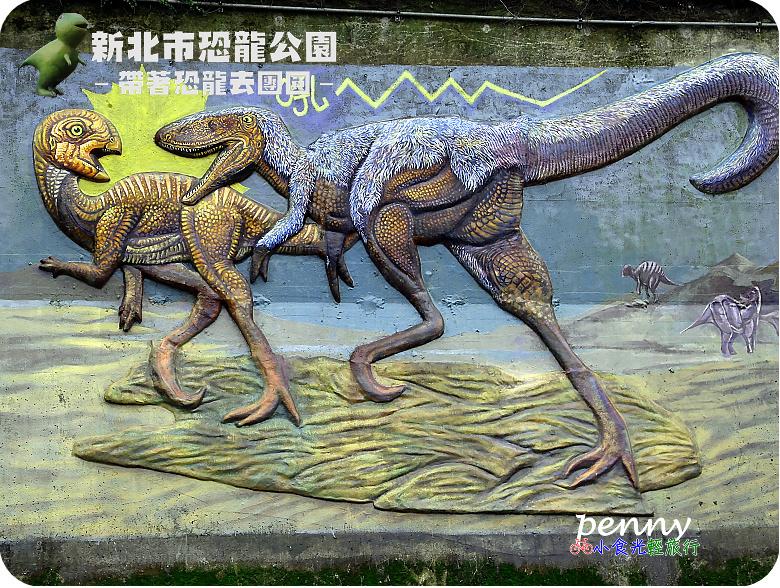 恐龍公園028.jpg