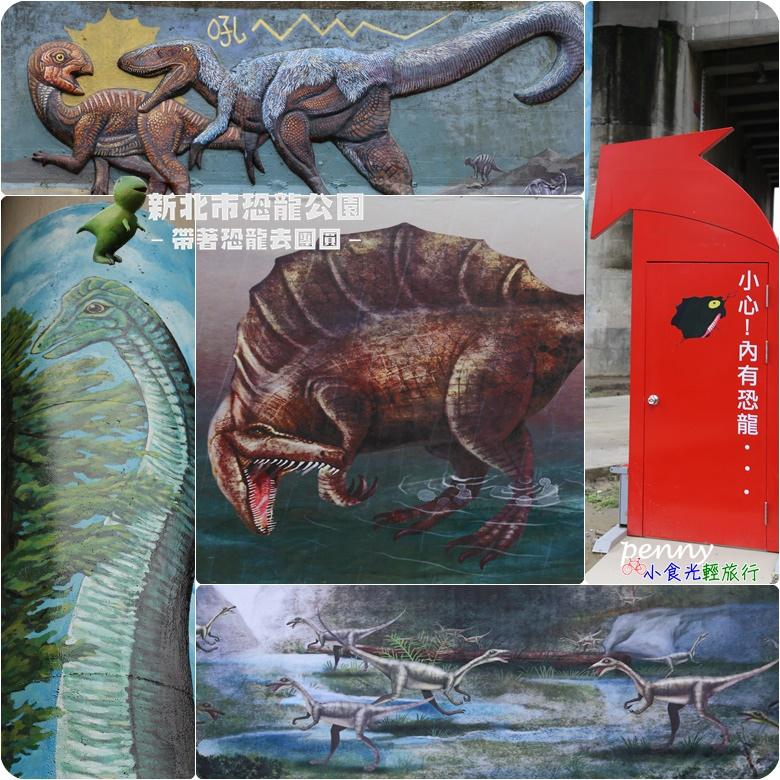 恐龍公園029.jpg