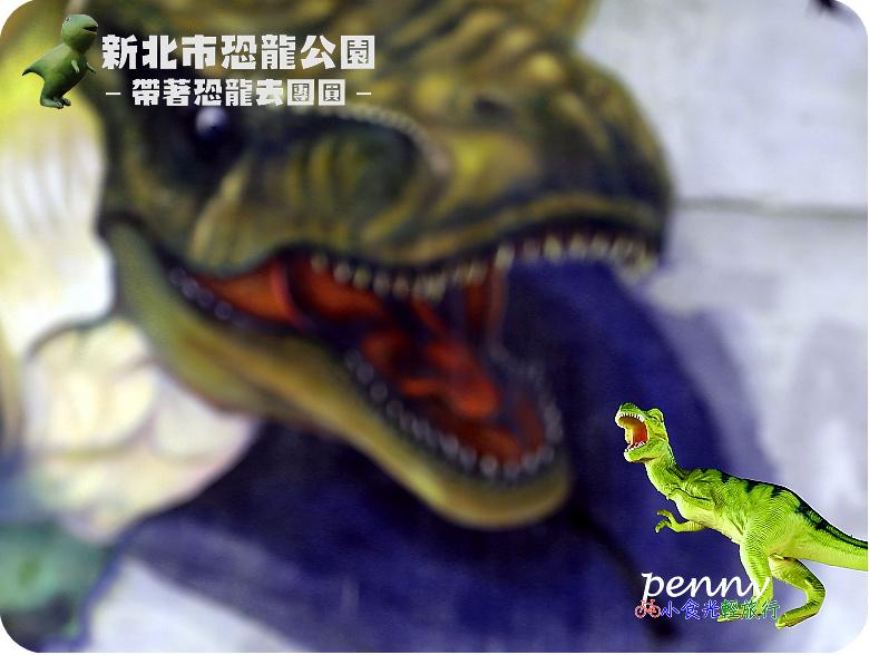 恐龍公園040.jpg