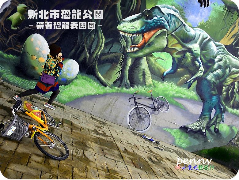 恐龍公園051.jpg
