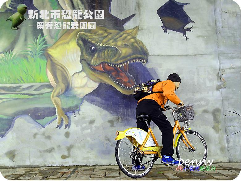 恐龍公園062.jpg