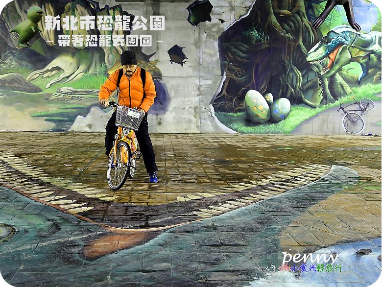 恐龍公園108.jpg