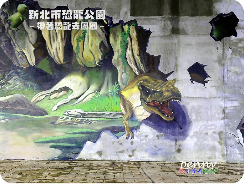 恐龍公園117.jpg