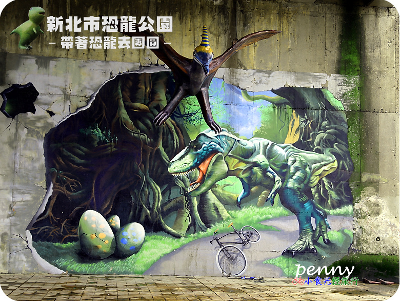 恐龍公園118.jpg