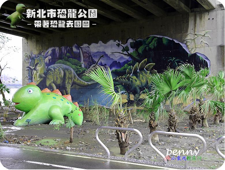 恐龍公園138.jpg