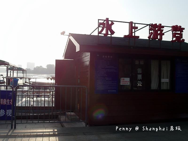 南京玄武湖05.jpg