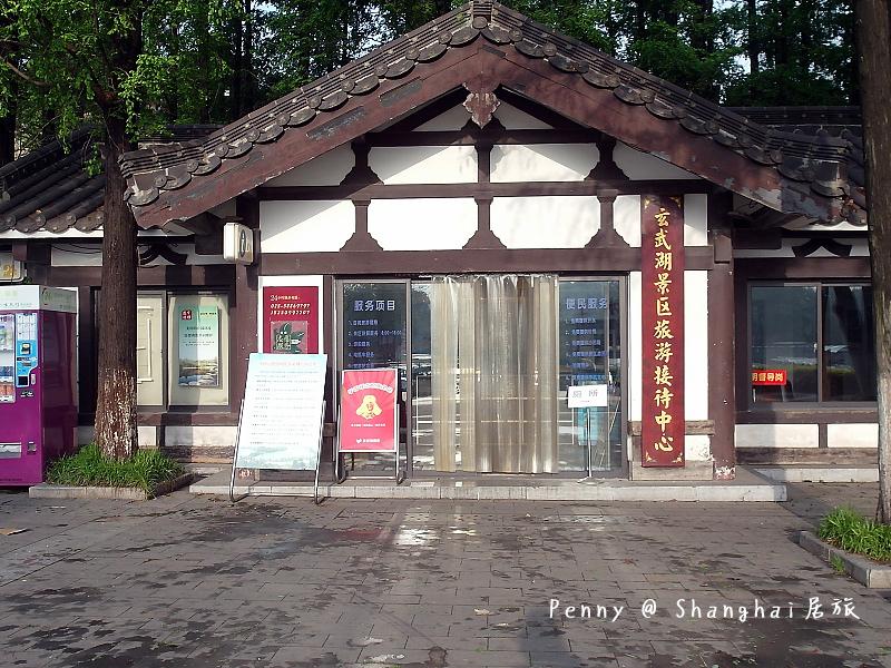 南京玄武湖13.jpg