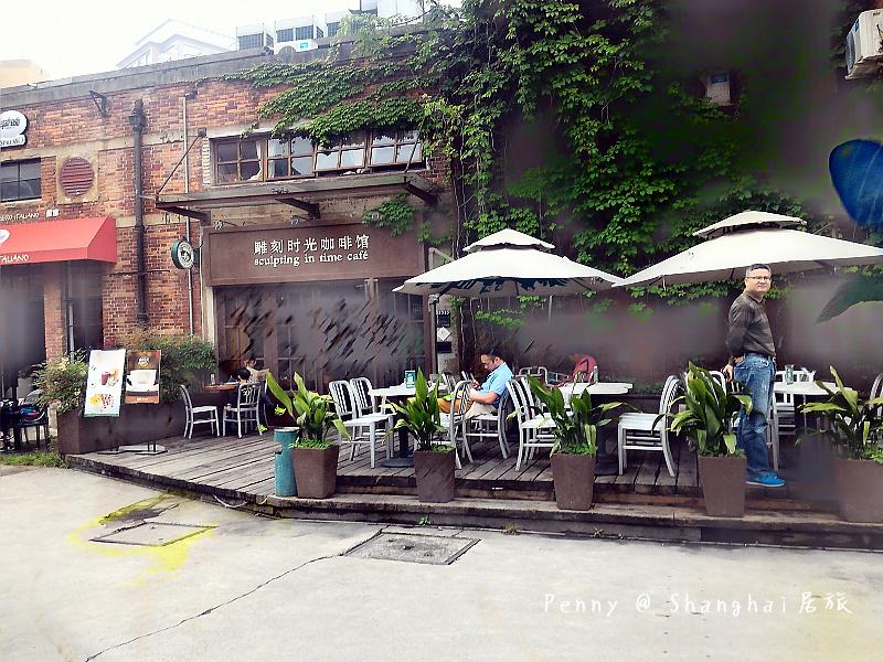 雕刻時光咖啡館17.jpg