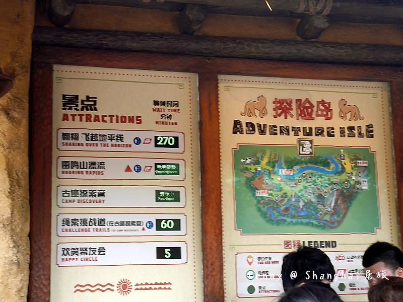 上海迪士尼19.jpg